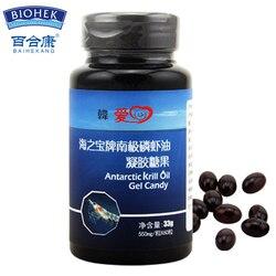 Óleo de krill puro omega 3 ácidos graxos epa/dha astaxantina relaxamento