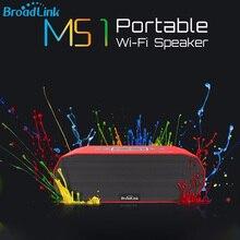 BroadLink MS1 スピーカースマートオンライン音楽 DLNA ショップオーディオマイクロ SD モードアラーム設定ミニポータブルワイヤレスオーディオスピーカー