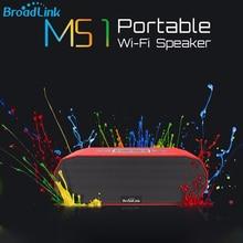 BroadLink altavoz MS1 inteligente de música en línea, DLNA QPlay, Audio en modos Micro SD, configuración de alarma, Mini altavoces de Audio inalámbricos portátiles
