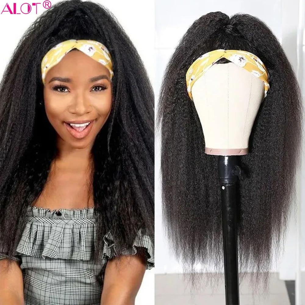 Кудрявый прямой парик с головной повязкой человеческие волосы 180% Remy бразильский полный машинный парик с головной повязкой s для женщин 10 ~ 28 ...