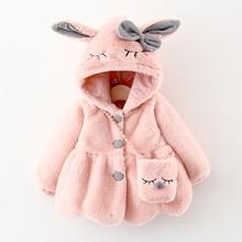 가을 겨울 후드 자켓 신생아 소녀를위한 작업복 패션 따뜻한 의류 겉옷 유아 아기 다운 코트 면화 의류