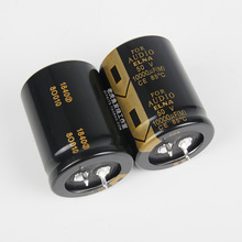 2PCS החדש ELNA עבור אודיו 50V10000UF 30X40 לאו סדרת Supercapacitor La5 50V 10000UF Hifi עבור מסנן מגבר 10000 UF/50 V