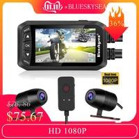 Blueskysea 2.7 LCD DV128 Motorcycle Dual DVR Camera HD Waterproof GPS Dash Cam 1080P G Sensor Moto Night Vision Camera