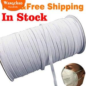 Image 1 - Tira elástica branca de 70/100/160 jardas, corda com elástico para costura e artesanato, máscara diy, espalhamento de cama punho