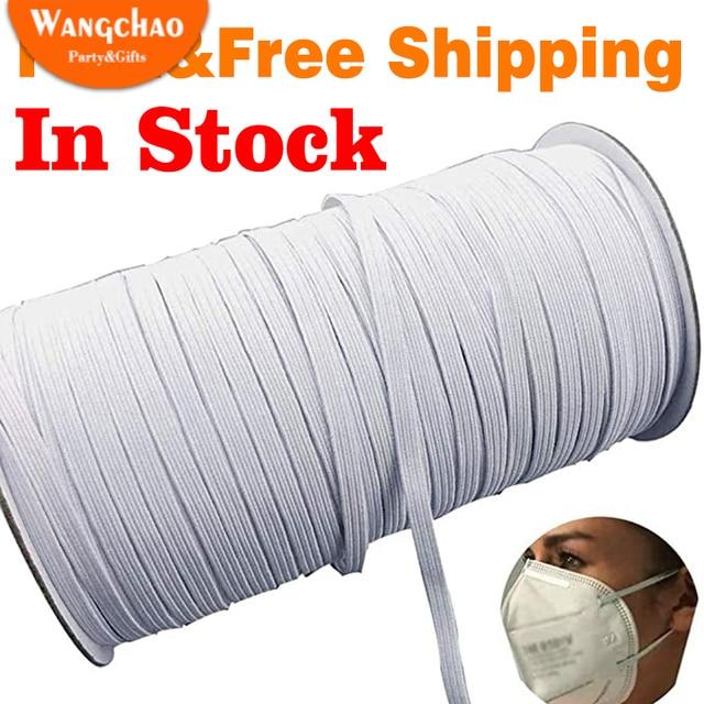 Tira elástica branca de 70/100/160 jardas, corda com elástico para costura e artesanato, máscara diy, espalhamento de cama punho