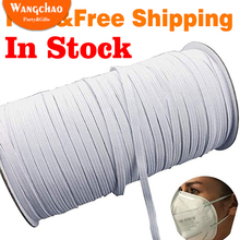 White 70/100/160 Yards Elastic Band Sewing 3/6mm Elastic Cord Rope Sewing Crafts DIY Mask Bedspread Cuff