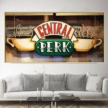 Картина на холсте «Центральный Перк» для кафе постеры и принты