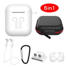 6 in 1 for Airpods earphone case 6 piece set storage box full package silicone protective shell 1 2 generation universal version vampire academy box set 1 6