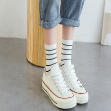 Fashion Stripe Womens Socks Academy Wind Cotton Comfortable Sweat Absorbing Cute lady socks