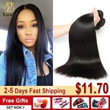 Yavida бразильский человек прямые волосы пучки 100% 25 человек волосы плетение пучки оптовая продажа оптом для перепродажи натуральный цвет не Реми