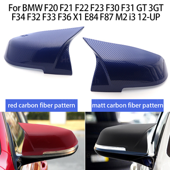 Rearview Modified Excellent Car Styling Side Wing Mirror Cover Caps Carbon Fiber Pattern for BMW F32 F33 F36 X1 E84 F87 M2 I3 image