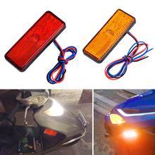 12 В 24 светодиодный задний тормоз для мотоцикла, сигнал поворота, отражатель, боПредупреждение льная лампа, аксессуары для мотоциклов, запасные части