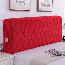 Couverture de tête de lit matelassée en flanelle épaisse de haute qualité européenne King taille unique en velours doux tout compris 240x75cm