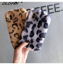 Super Soft Silicone Luxury Plush Leopard Full Back Cover For iPhone 11 11Pro Max XS Max XR XS 7 8 6 6S Plus(China)