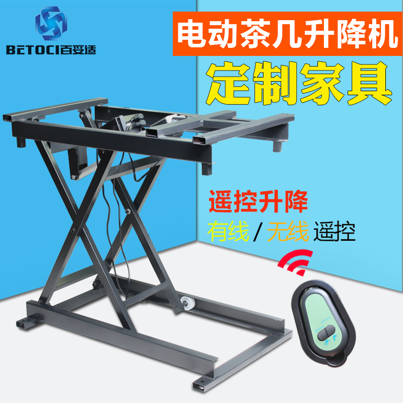 Multifunctional Electric Table And Table Lift Folding Table Hardware Fittings Desktop Supporter