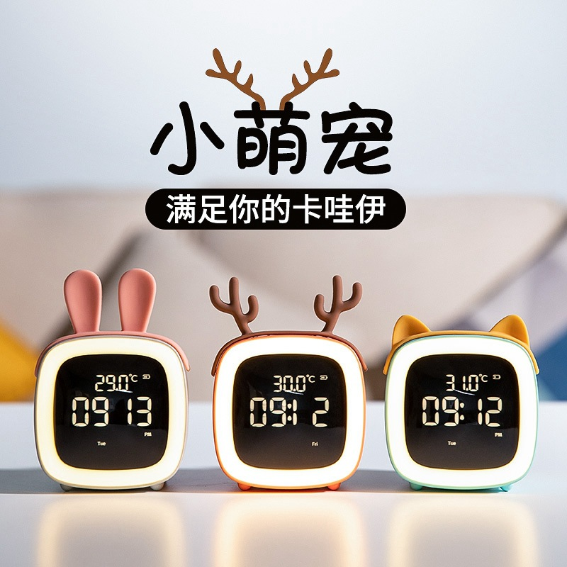 Cute Pet TV Night Light Alarm Clock Bedside Cartoon Children Multi-functional Snooze Clock Simple LED Charging Up Night Light