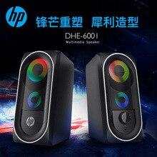 DHE6001 wireless speaker desktop multimedia speaker USB player big speaker subwoofer wired light emitting speaker