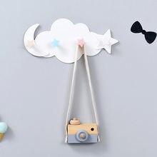 Creative cloud cartoon viscose hook wall hanging door coat hook bathroom wall row hook seamless strong adhesive hook