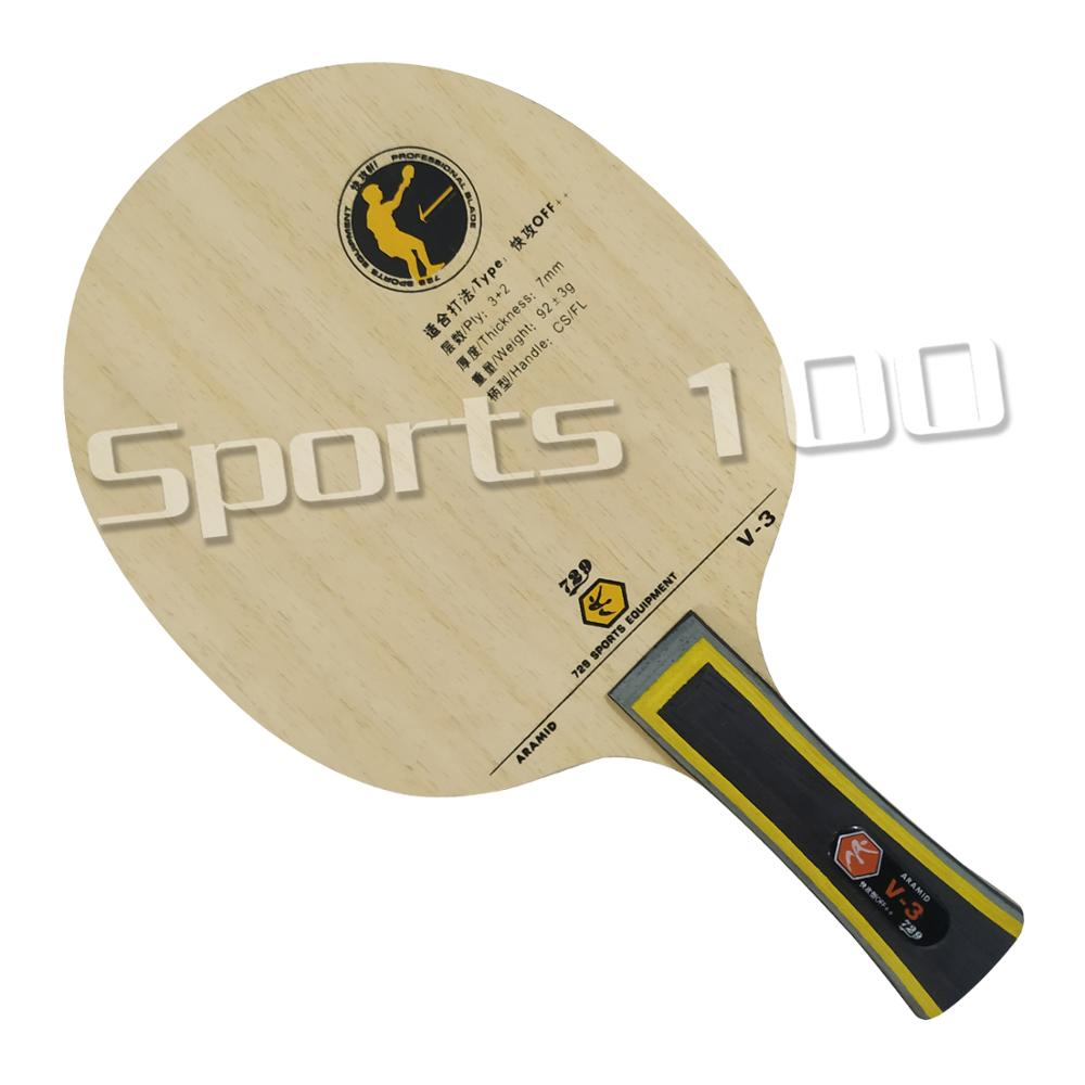 RITC <font><b>729</b></font> Friendship V-3 (V3, V 3) Wooden Arylate-Carbon OFF++ Table Tennis carbon Blade for PingPong Racket image