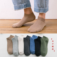 10pcs=5pairs/lot Ankle Socks Men Casual Short Thin Solid Breath Cotton for Male Gym Sweat Uptake male