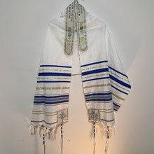 Tallit молитвенная шаль 50x180 см из полиэстера Талит с сумкой на молнии талис из Израиля мессиана еврейские шарфы для мужчин женщин мужчин шали п...