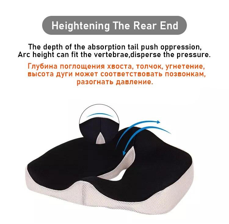 H636a6f4ae42b4be6bfd753ecff1ed45a5 Coccyx Memory Foam Chair Orthopedic Pillow Office Seat Pad Hemorrhoid Treat Car Seat Big Cushion Relief Pain Tailbone Pillow
