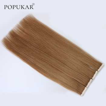 Popukar #27 100g unprocessed brazilian PU tape in hair 12-26inch raw human hair extensions high quality raw milk quality