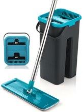 ممسحة ضغط مسطحة ودلو, ممسحة تنظيف الأرضيات بدون استخدام اليدين وسادات ممسحة من الألياف الدقيقة الاستخدام الرطب أو الجاف على الخشب الصلب والبلاط المصقول