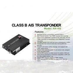 Neue HA-102 Marine AIS empfänger und sender system KLASSE B AIS Transponder Dual Kanal Funktion CSTDMA Funktion