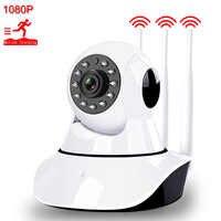 Cámara WiFi IP 1080P HD cámara de seguridad para el hogar 3 antena mejora de señal inalámbrica Audio bidireccional visión nocturna inteligente cámara de CCTV