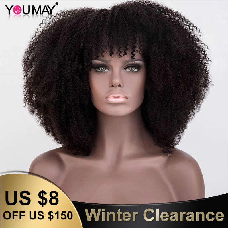 250% Density Afro Kinky Curly Lace Front Human Hair Wigs With Bangs 13X6 Short Bob Wigs For Women Natural Remy Hair Wig You May
