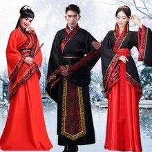 Hanfu Национальный костюм для китайских танцев для мужчин древний Косплей традиционная китайская одежда для женщин Hanfu одежда для женщин сценическое платье