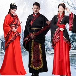 Hanfu National Chinese Dance Costume Men Ancient Cosplay Traditional Chinese Clothing for Women Hanfu Clothes Lady Stage Dress(China)