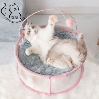 SHUANGMAO Cat Bed House Pet Small Cats Hammock Beds Mat for Kitten Window Lounger Indoor Nest Kennel Sleeping Puppy Cushion multifunctional pet hammock cats beds indoor cat house mat for warm small dogs bed kitten lounger cute sleeping mats products
