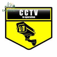 EARLFAMILY-pegatinas para coche CCTV, decoración impermeable con personalidad, pegatina a prueba de rasguño de coche, 13cm x 9,4 cm