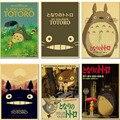 Miyazaki Hayao мультяшный фильм тонари № Тоторо ретро постер винтажный постер настенный Декор для дома бара кафе для детской комнаты