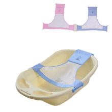 Hot Small T-Shape Adjustable Baby Care Bath Net Baby Bath Seat Net Rack Support Baby Shower Safety Seat Bathroom Accessories(China)