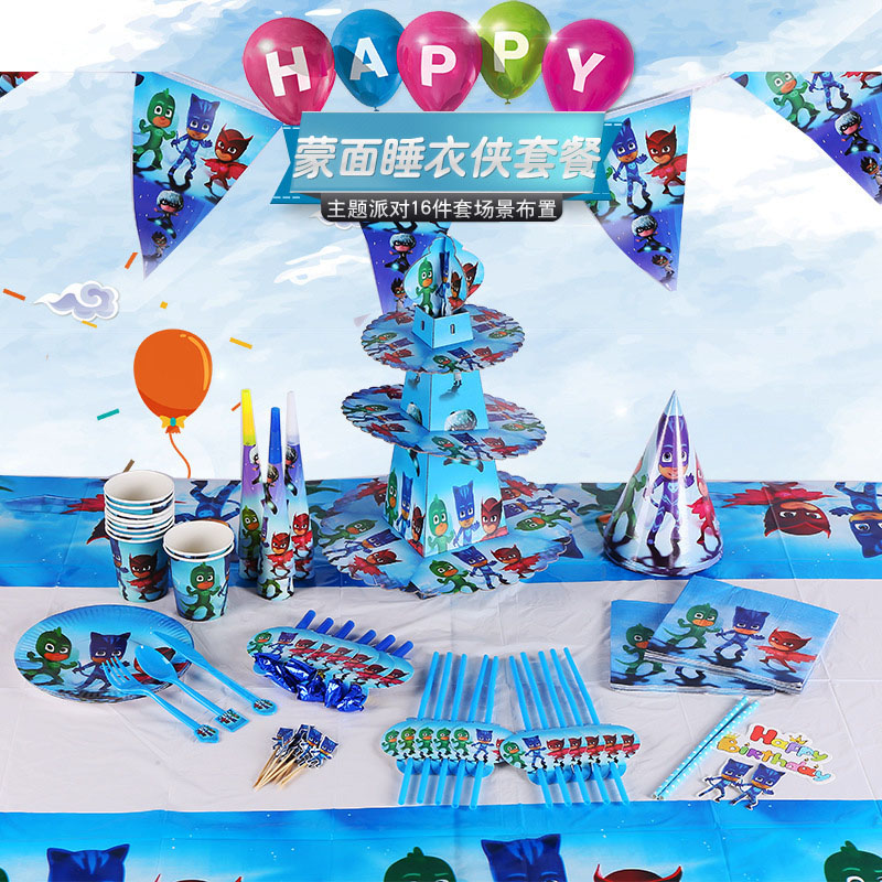 PJ Masks Cartoon Theme Birthday Party Disposable Tableware Supplies Decorations Catboy Owlette Gekko Anime Doll Toy Plate