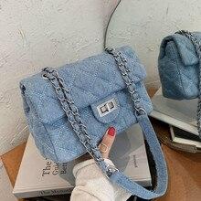 SWDF – Sac à Main en Denim pour femmes, Sac à bandoulière avec chaîne, matelassé, de luxe, de styliste, 2021