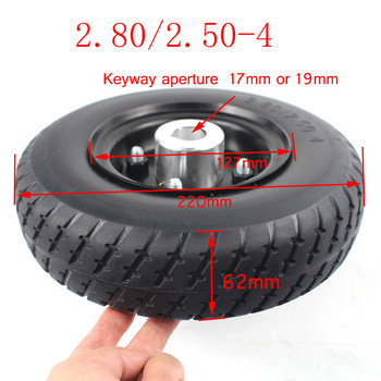 9 Inch Wheel with Hub 2.80/2.50-4 Electric Scooter Trolley Trailer Solid Wheel Without Inner Tube Tyre and Wheelchair Solid Tire