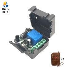 האלחוטי אוניברסלי DC12V 1CH מוסך בקרת 433MHz מתג 1 כפתור שלט רחוק שער מוסך פותחן