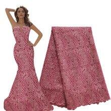 Ourwin francês laços tecidos de alta qualidade tule francês blush rosa mais recente alta qualidade tecido renda tule africano 2020