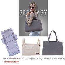 Три в одном многофункциональная сумка для мам, дорожная детская кровать, сумка для коляски, портативная детская кроватка для новорожденных, кровать в кровати, модная сумочка из полиуретана