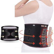 Ортопедический турмалиновый самонагревающийся Магнитный стальной