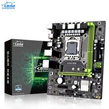 Xeon Lga 1356 X79A E5-Processor REG ECC Support Server