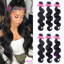 USEXY Body Wave Bundles Brazilian Hair Weave Bundles 100% Human Hair Bundles 3 4 Bundles Non-Remy Body Wave Hair Extension(China)