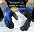 Полностью маслостойкие защитные перчатки для пищевых продуктов Freeze flex  теплые зимние перчатки для садоводства  водонепроницаемые перчатки...