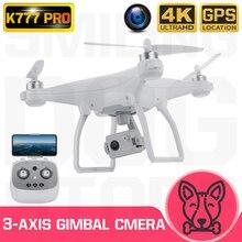 K777 Pro Drone 4K GPS 3-Axis Gimbal HD Camera 5G WIFI Brushless Motor D