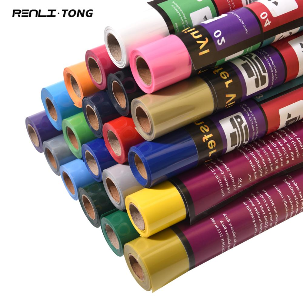 "12/""x12/' 12/""x3/' Heat Transfer Vinyl Roll PU HTV T-shirt //Textile Film Press Iron"