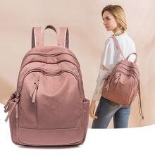 Модные женские рюкзаки с защитой от кражи известного бренда